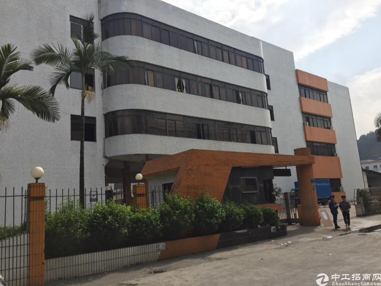 石碣镇14000平方国有证厂房出售