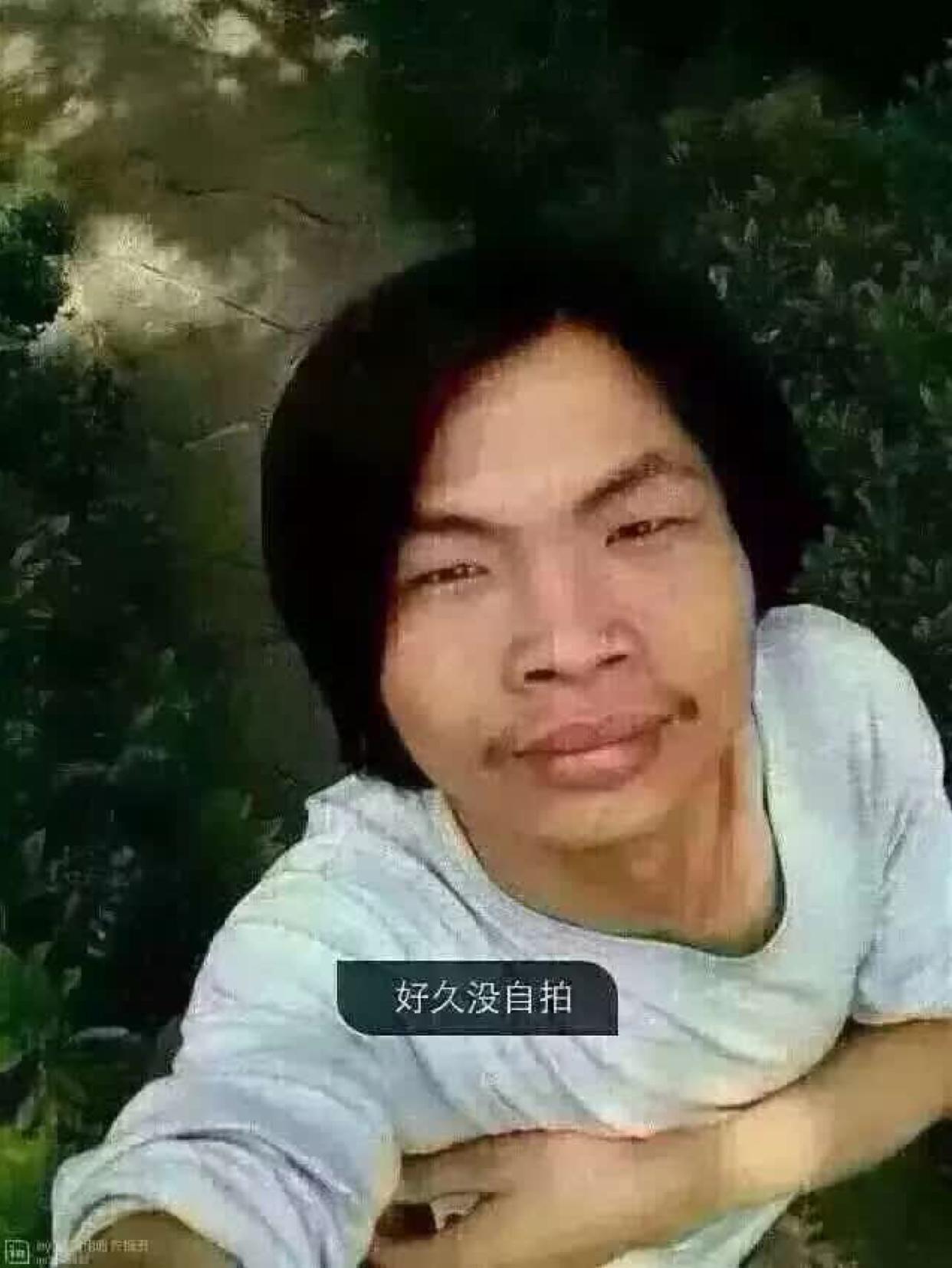 点击进入刘光金的网店