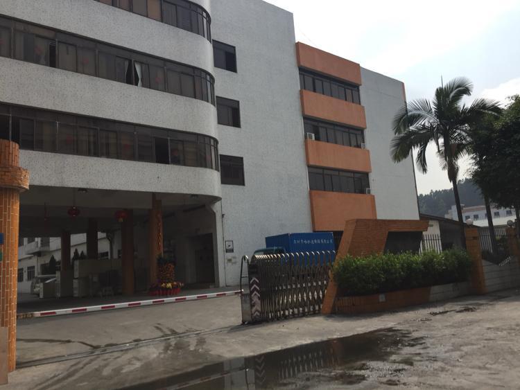惠州20000平方国有证厂房出售