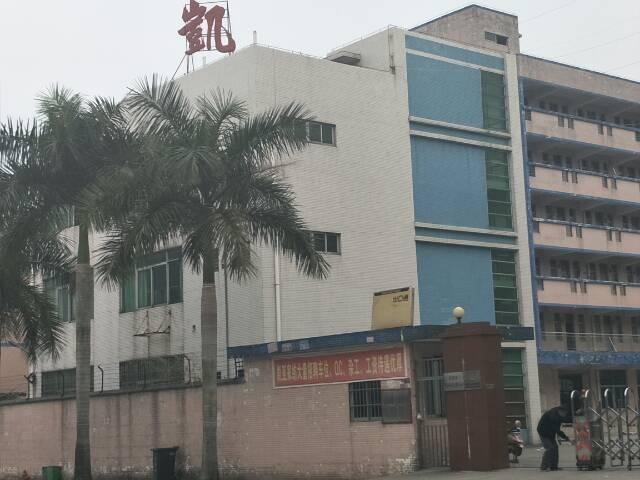 东城独门独院厂房出租