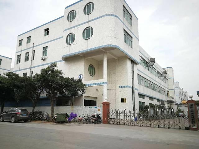 沙井沙三工业区新出独院厂房7500平方出租。