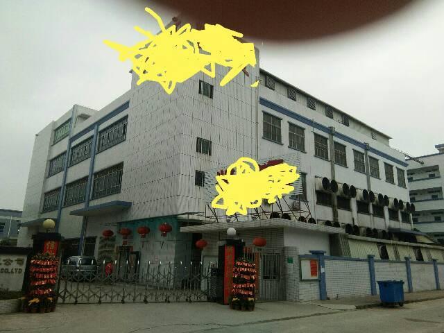 谢岗原房东标准厂房