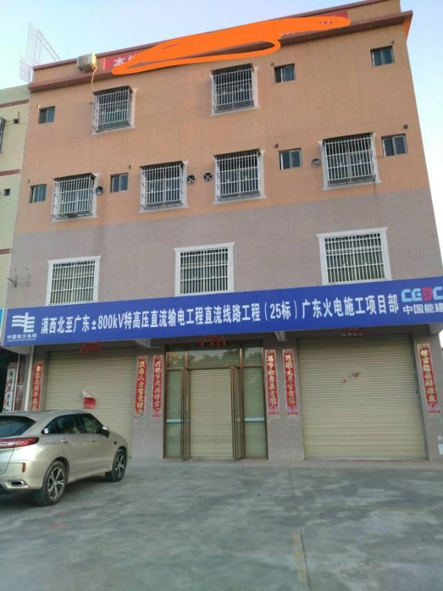 惠州博罗适合做小型仓库物流办公厂房