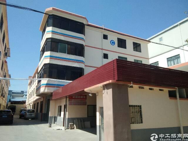 原房东厂房出租,厂房3000平方米,宿舍办公1500平方米