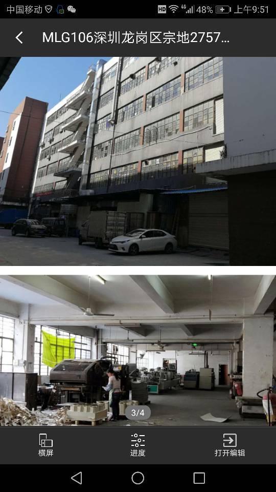 龙岗产业园国有证红本厂房单层出售