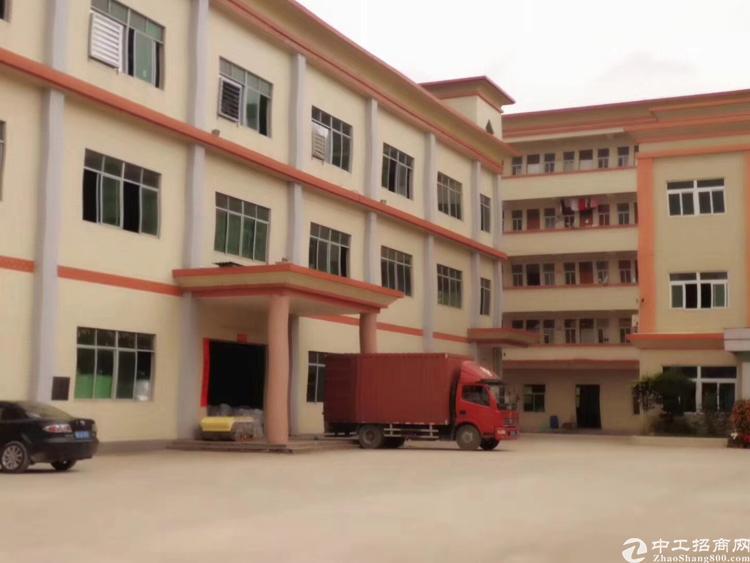 黄江8500平米国有证厂房出售