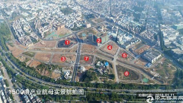 四川省宜宾市1000亩国土证工业用地出售
