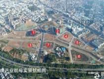 上海市1000亩国土证工业用地出售