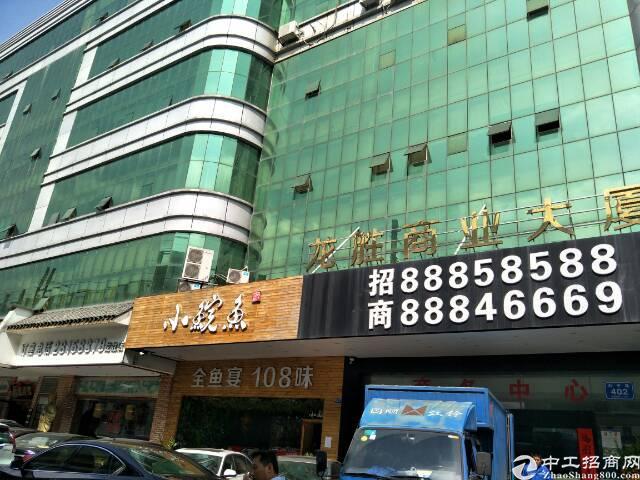 龙胜地铁站B出口旁新出267平方