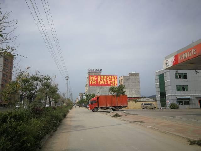 龙溪新出独院单一层厂房4300平方-图2