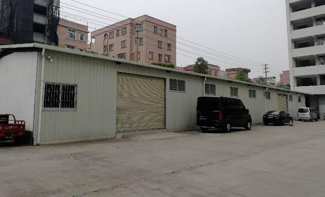 高埗镇中心路广东贸易贡茶有限公司