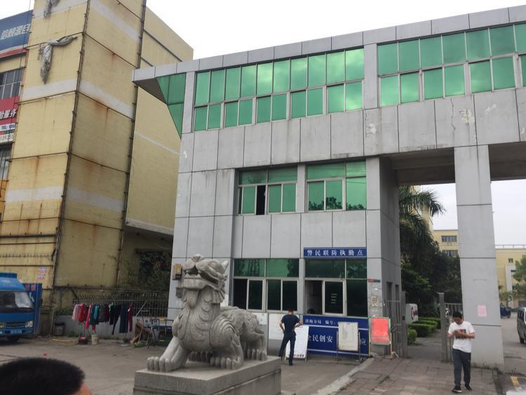 (出租)东莞横沥镇大型工业区按需分配 90000m
