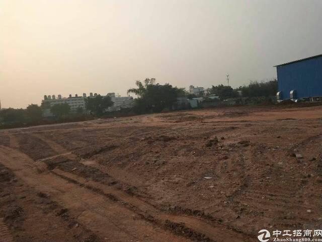东坑国有土地出租可订建厂房