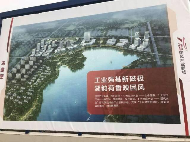 国有红本42亩工业土地出售