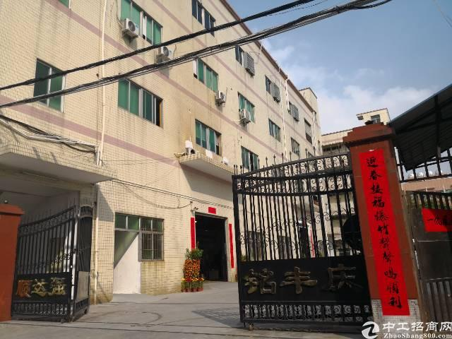 平湖鹅公岭东深公路边独院厂房8000平方招租,