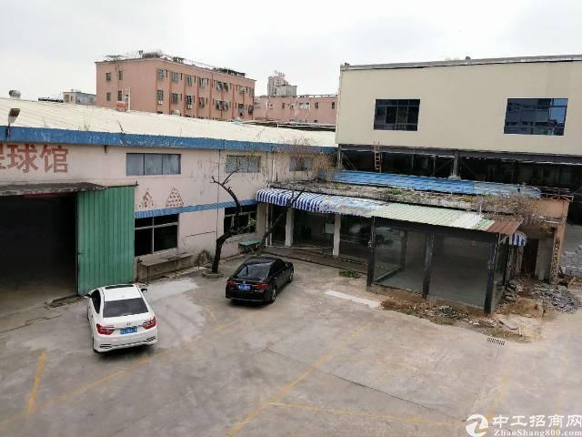 大岭山中心地带滴水8米独门独院厂房带精装办公楼