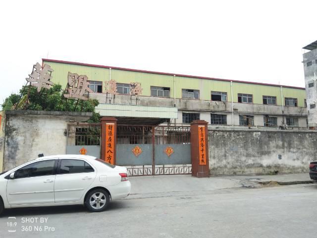 茶山镇三楼铁皮房900平方