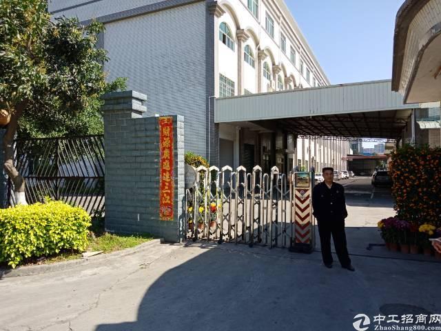 标准厂房三楼