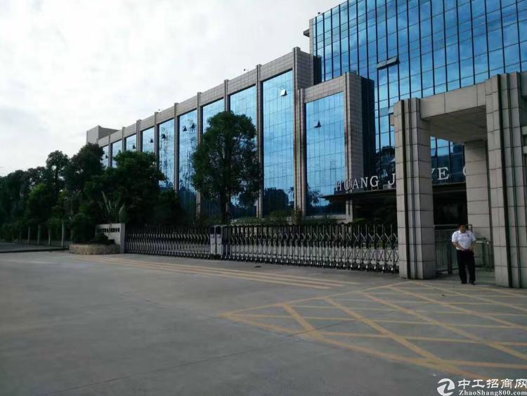 东莞市大湾区长安建筑28600平米国有证厂房低价出