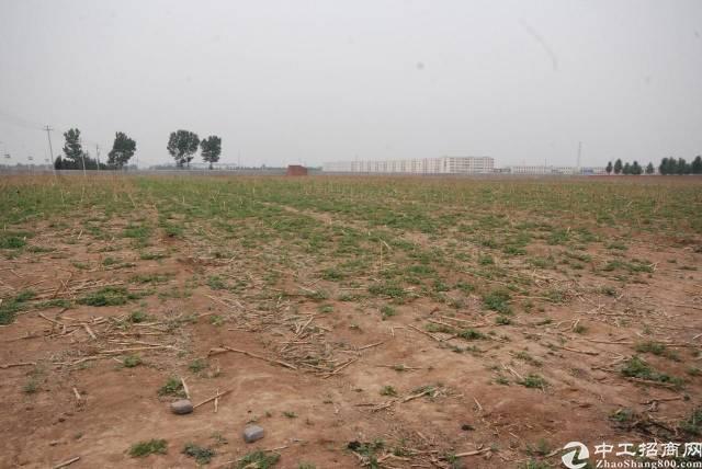 主干道旁带报建手续国有工业用地20亩出售