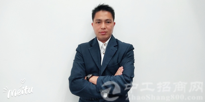 厂房经纪人陈公威