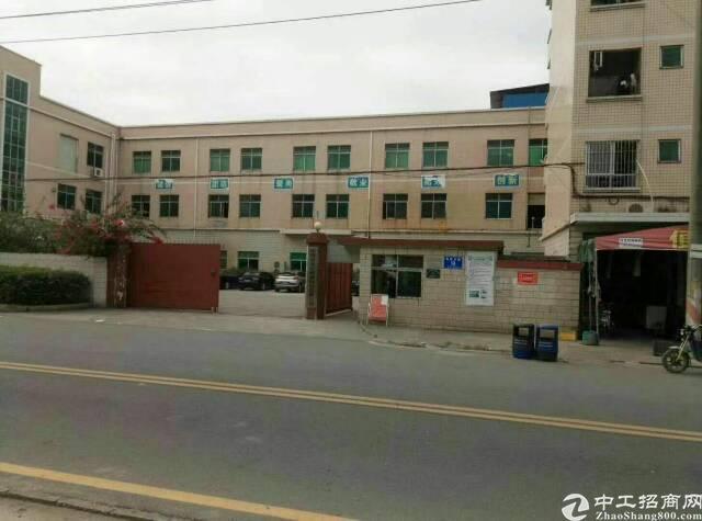 横岗安良楼上精装修,600平方厂房招租,价格18。