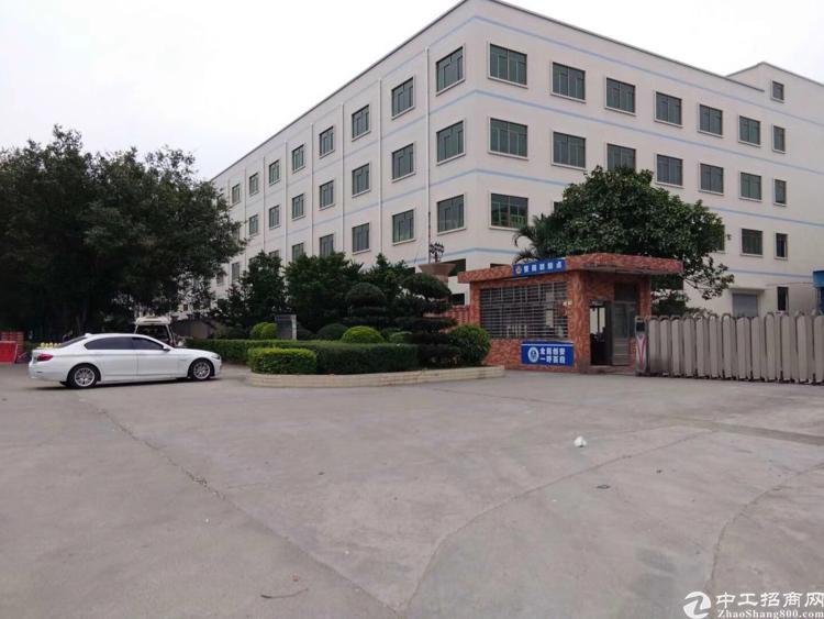 虎门镇路东村沿江高速出口处1楼厂房1200平方招租
