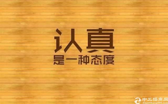 惠州市新圩镇住宅产权出售