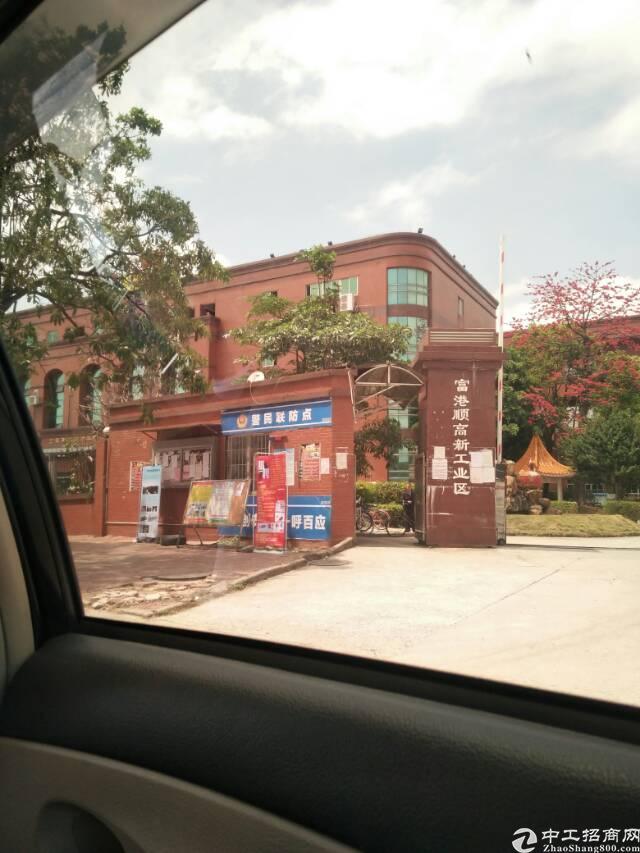 原房东独门独院3000㎡精装修厂房