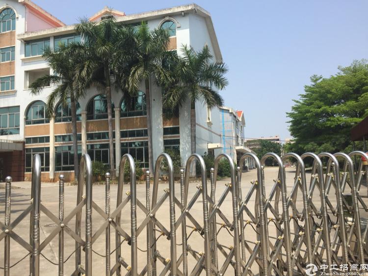 寮步镇8800平方国有证厂房出售
