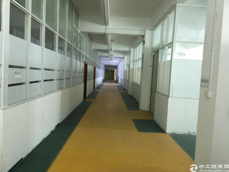 横岗大康东海科技园楼上1600平米厂房出租