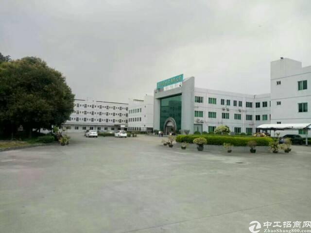 长安上市公司分租楼上4000平米1楼2000平米