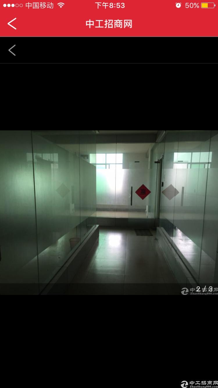 广州市增城区新塘