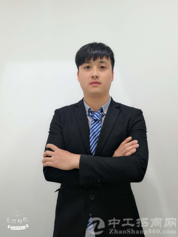 厂房经纪人招木华