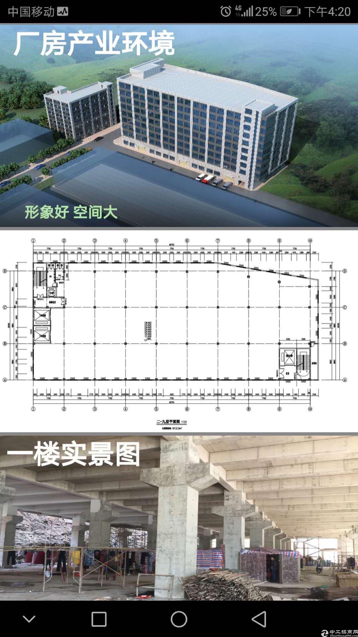 东莞大岭山厂房18062平方米可分层出售,每层约2000平方