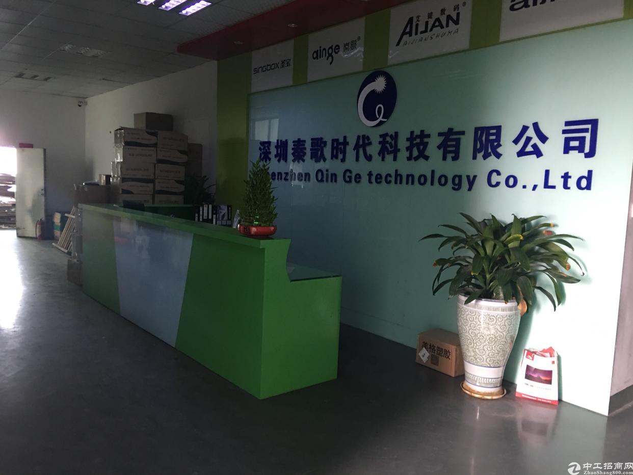 福永新塘工业区新出楼上900平方带豪华装修厂房出租。