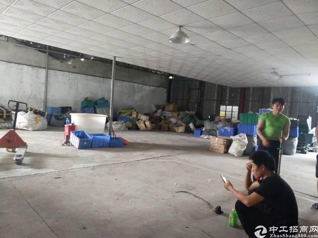 福永大洋田宝安大道附近550平厂房出租