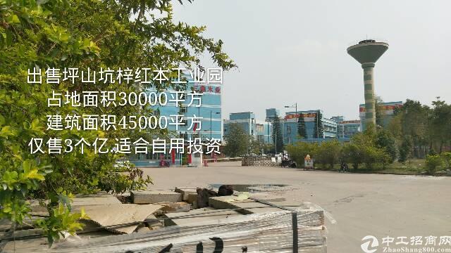 出售龙岗平湖大道边红本厂房。适合投资自用。