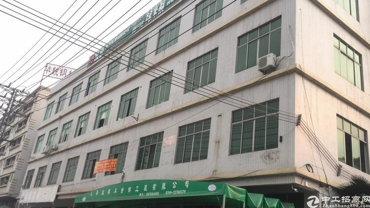 独门独院原房东标准厂房对外招租
