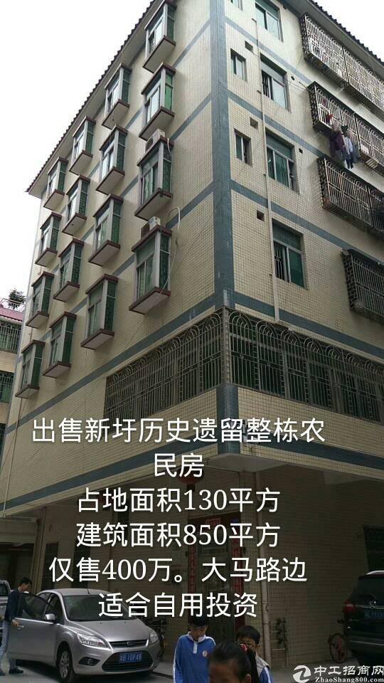 出售惠州新圩历史遗留整栋农民房。适合自用投资