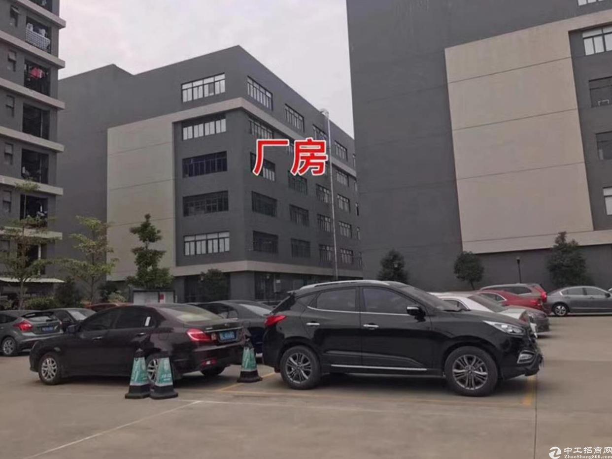常平科研开发创新区厂房6600平方低价出售
