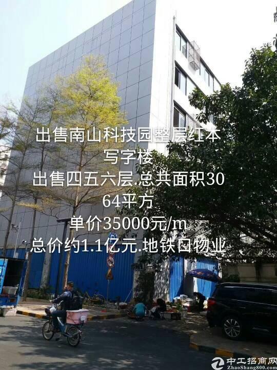出售福田红本独栋物业。适合自用投资-图8