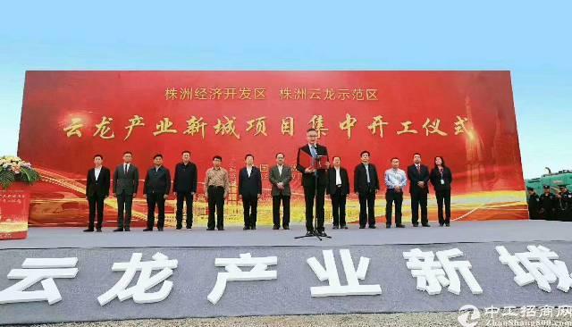 深圳(株洲)产业新城园区占地1200亩国有土地出售
