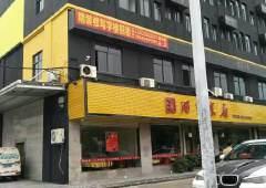 福永福海文创园精装写字楼出租带办公家私276平拎包即住