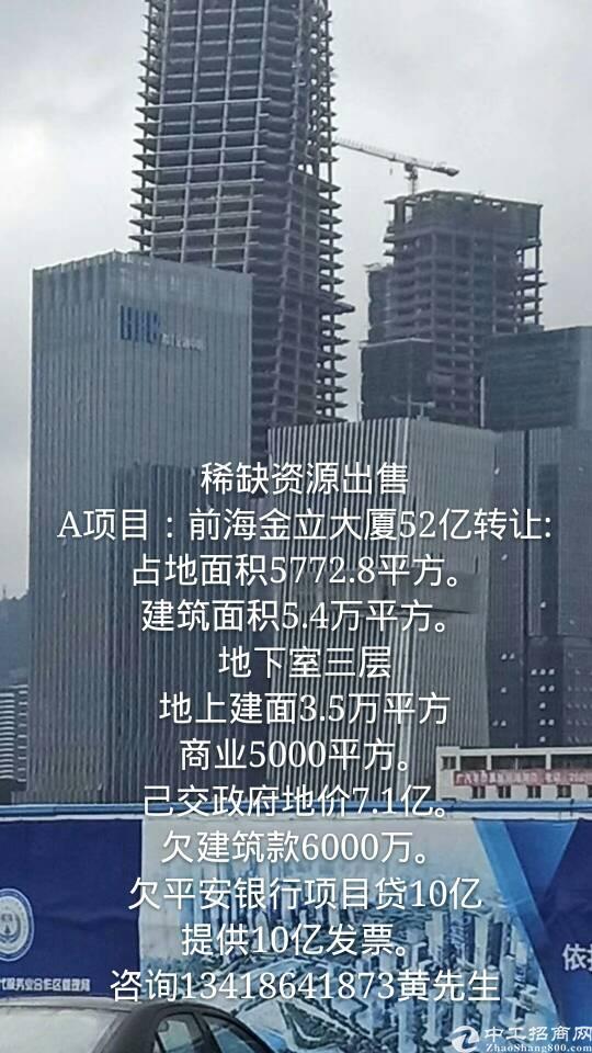 出售龙岗中心城繁华黄金地段独栋红本酒店。适合自用投资-图3
