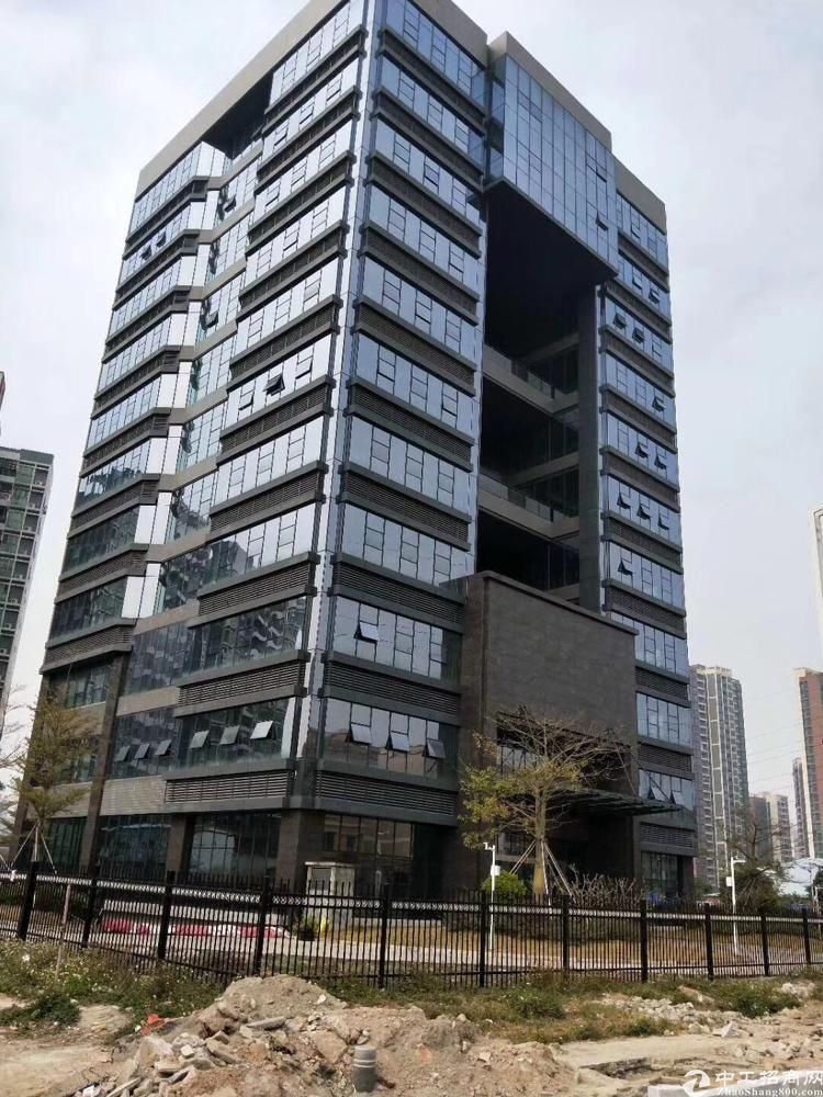 高埗镇首个专业甲级商务写字楼