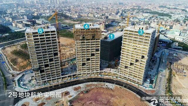 深圳新出产业新城出售