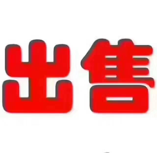 郑州国有土地五十亩出售
