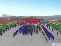 江海国有指标红本国家级高新区官网出售