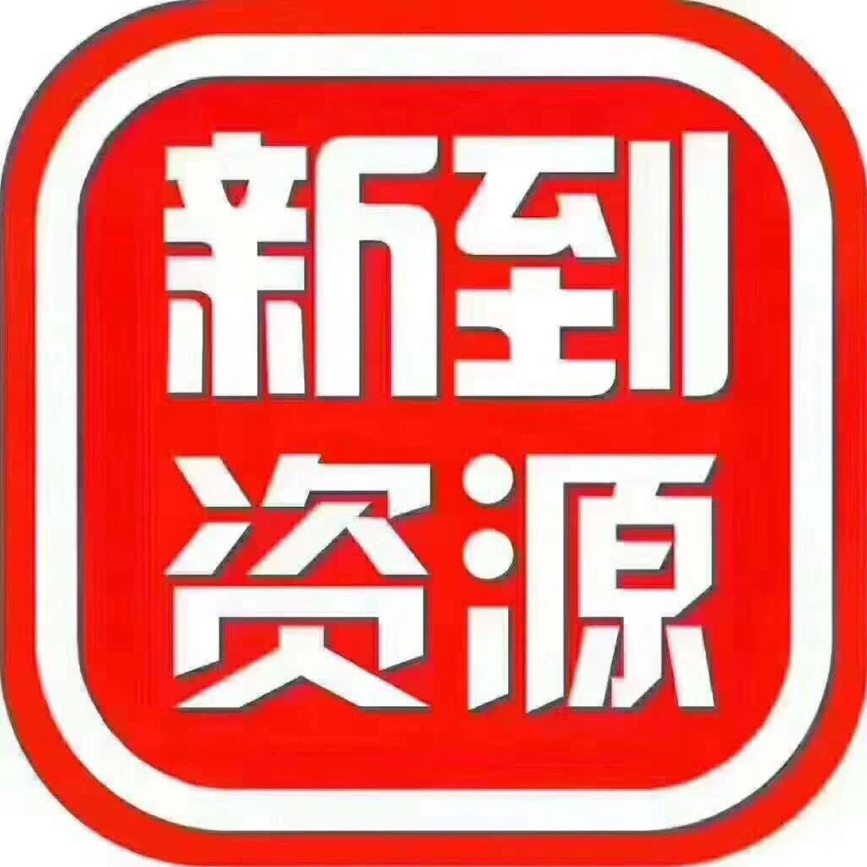 清溪镇7500平米带环保牌厂房出售